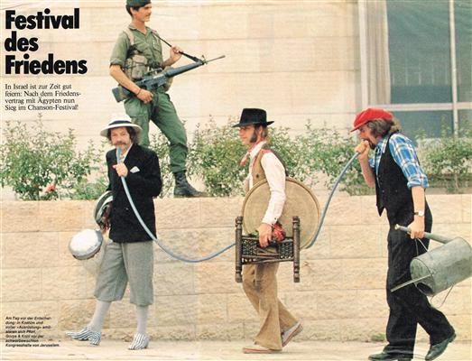 Eurovision Song Contest Israel 1979
